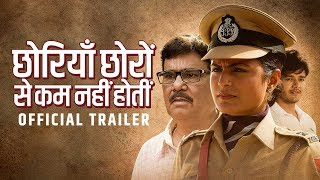 Chhoriyan Chhoron Se Kam Nahi Hoti | Official Trailer | 17th May | Satish Kaushik | Rajesh Babbar