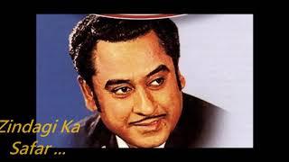 Soft Instrumental Of Legend Kishore Kumar by 4Ever