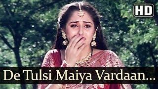 De Tulsi Maiya Vardan Sad (HD) - Ghar Ghar Ki Kahani Songs - Jaya Prada - Anupama Deshpande