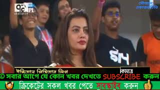 Why Shakib Al Hasan is not man of the match in the last game?