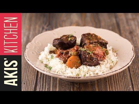 Greek tomato beef stew   Akis Kitchen