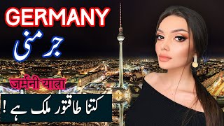 Travel To Germany | History Documentary in Urdu And Hindi | Spider Tv | جرمنی کی سیر