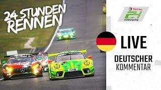 ADAC TOTAL 24h-Rennen 2019 Nürburgring | Deutsch