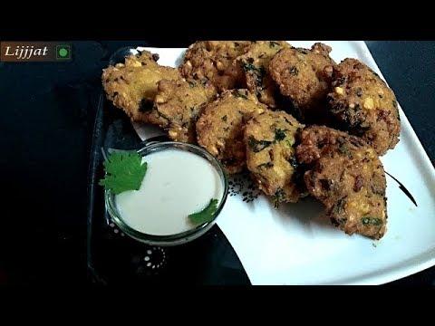 Crispy ચણાદાળ વડા | चनादाल वडा | Chana dal Vada Recipe | Masala Vada recipe