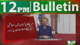 News Bulletin | 12:00 PM | 22 November 2019 | Neo News