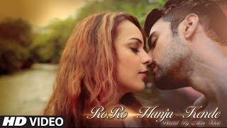 Ro Ro Hanju Kende | Nazim K Ali | Manisha Chakravaty | Latest Punjabi Songs 2016 | T-Series