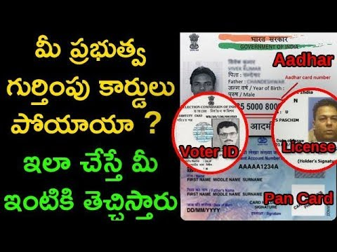 How To Get Lost Government ID and Bank Cards || TELUGU TALKIES