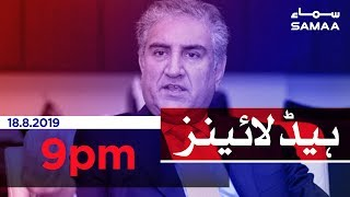 Samaa Headlines - 9PM - 18 August 2019