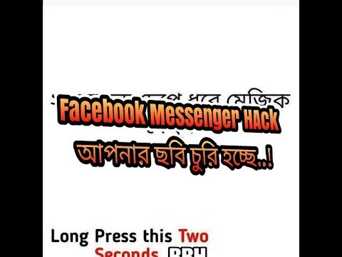 How To Hack Messenger phone  | 2018