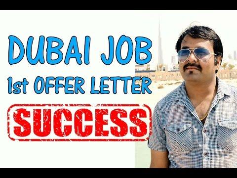 First offer letter dubai job - Success party - Tech guru   part 10