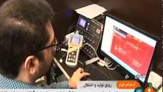 Iran Negar Khodro co. made Vehicles Tune-up devices نگار خودرو شمال سازنده دستگاه تنظيم خودرو ايران
