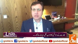 Dr Moeed Pirzada explaining the Inside story of today`s proceeding at ICJ | 20 Feb 2019