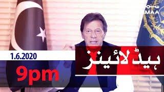 Samaa Headlines - 9pm | Hafte mein 5 din karobar ki ijazat
