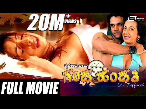Xxx Mp4 Ganda Hendathi – ಗಂಡ ಹೆಂಡತಿ Kannada New Full Movies HD Vishal Hegde Sanjjaana Thilak 3gp Sex