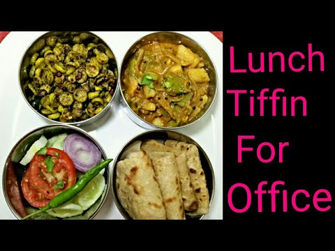 Tiffin Recipe For Office | How To Make Tiffin For Office