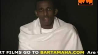 SACABKA II TUMA (Somalia)
