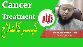 Vaidya narayana murthy (cancer treatment ) - myvideoplay com