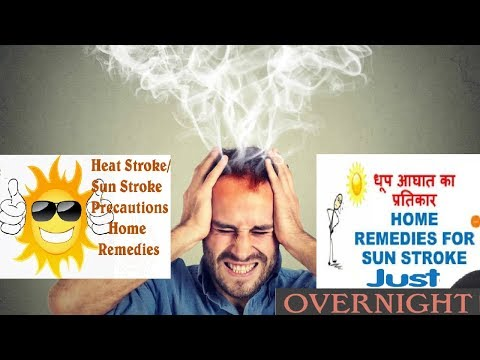 Reduce Entire Body Heat Just Overnight - Summer Special 100% Life Saving Tip