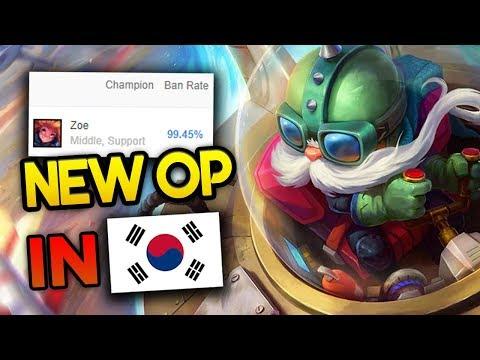 9 New OP Builds & Champs in Korea Patch 7.24 PRESEASON so far (League of Legends)