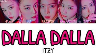 Download 【日本語字幕/かなるび/歌詞】달라달라(DALLA DALLA)-ITZY(있지)【+掛け声】 Video