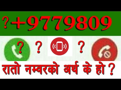 Red Number Phone Call viral news 2017