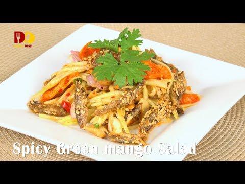 Spicy Green Mango Salad | Thai Food | Yum Mamuang | ยำมะม่วงปลากรอบ