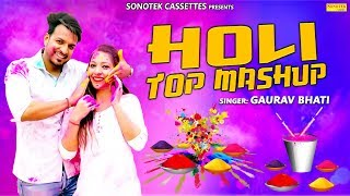 Holi Top Mashup | Gaurav Bhati, Ishika Tomar | Latest Haryanvi Songs Haryanavi 2019 | DJ Songs