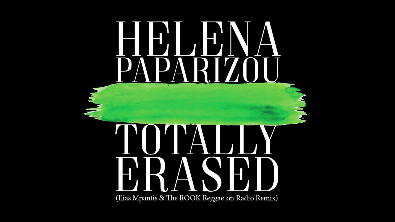 Download Don't Play - Helena Paparizou, Marseaux MP3 Gratis