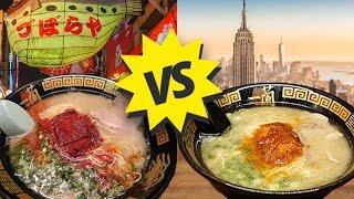 Ramen in JAPAN vs. Ramen in NEW YORK: Ichiran Ramen Review