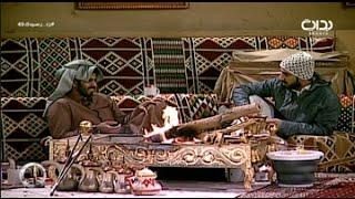 #x202b;حديث منيف الخمشي عن وفاة والده وعمه وأخوه نواف رحمهم الله | #زد_رصيدك49#x202c;lrm;