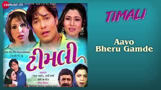 Aavo Bheru Gamde |  Full Audio | Timali