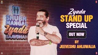 Jeeveshu Ahluwalia | Zyada Stand Up Special | Shubh Mangal Zyada Saavdhan | Ayushmann Khurrana