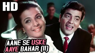Aane Se Uske Aaye Bahar (II)   Mohammed Rafi   Jeene Ki Raah 1969 Songs   Jeetendra, Tanuja