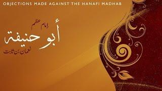 """Abu Hanifa only knew 3 hadith"" | Ahle Sunnah vs Ahle Hadith [URDU]"