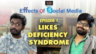 Effects of Social Media: EP01 - Likes Deficiency Syndrome | Kannada Webisodes | KEB