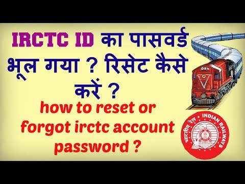 how to reset forgot irctc account password ?