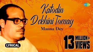 Katodin Dekhini Tomay with Lyrics   Manna Dey   HD Video