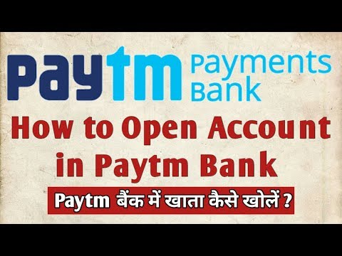 How to Open Account in Paytm Payment Bank in Mobile !! No Need to Go Anywhere