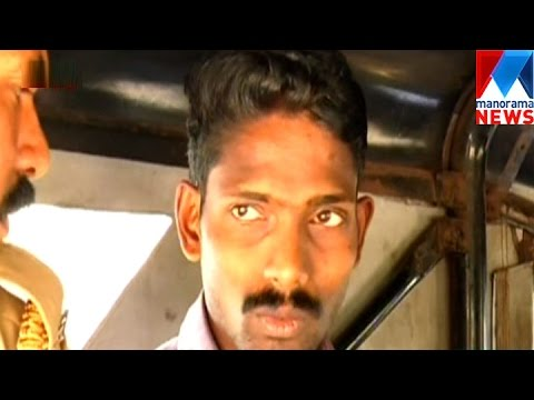 Xxx Mp4 Young Arrested Who Rape Minor Girl Manorama News 3gp Sex