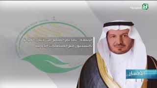 الربيعة يشكر الملك وولي العهد على التزام المملكة بمبلغ 100 مليون دولار لتخفيف معاناة الشعب السوري