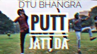 Putt Jatt Da  Diljit Dosanjh  Bhangra  Dtu Bhangra  2018