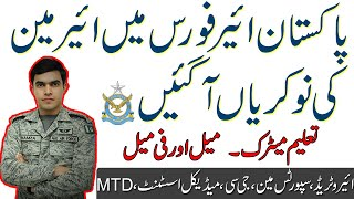 Join PAF as Airmen,Pakistan Airforce Airman Jobs 2019 || PAF OnLine Apply, PAF Jobs || Student tips