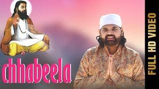 CHHABEELA (Full Video) | VIJAY HANS | Latest Punjabi Songs 2019 | MAD 4 MUSIC I