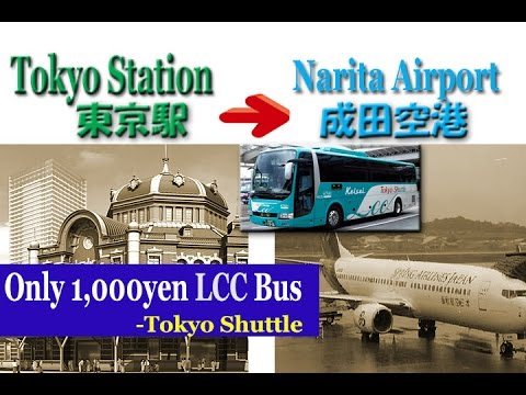 TOKYO.[東京駅] How to get Tokyo shuttle Bus(only 1000yen,LCC bus) For Narita Airport at Tokyo Station.