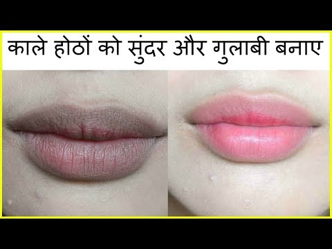 How To Lighten Your Dark Lips Permanently   Get Soft Pink Lips Naturally   Simple Beauty Secrets