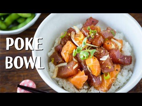 How To Make Poke Bowl (Recipe) ポケボウルの作り方(レシピ)