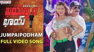 Jumpaipodham Full Video Song || Kayyum Bhai Video Songs || Taraka Ratna, Katta Rambabu