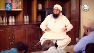 How to Spend Ramadan ? Very Important by Naeem Butt رمضان کیسے گزاریں ؟ نعیم بٹ صاحب