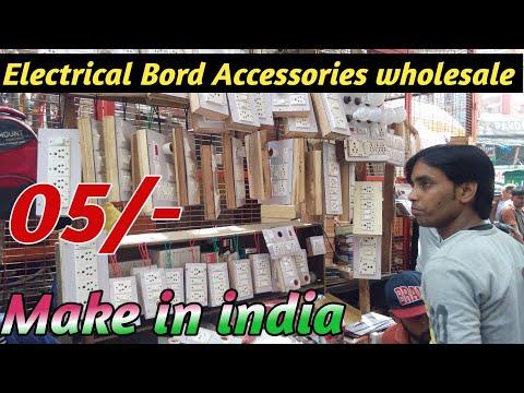 Electrical Board Accessories wholesale market  || Electrical market bhagirath place delhi