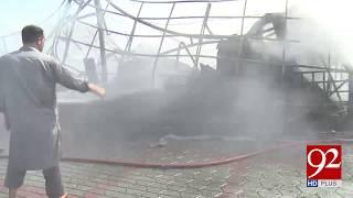 Over half of Islamabad's Sasta Bazaar goes up in flames   18 July 2018   92NewsHD
